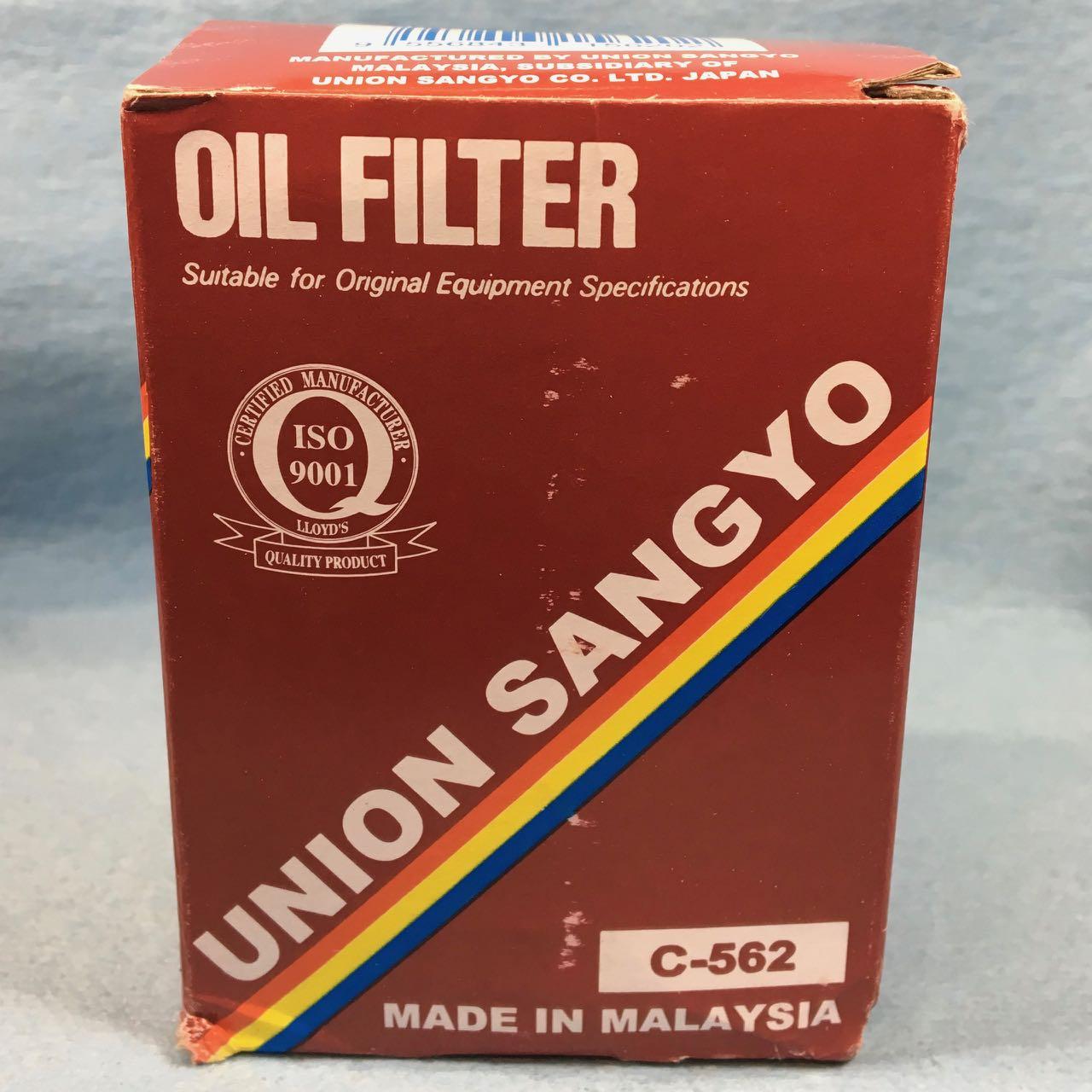 Cut Open] Union Sangyo C-562 - Virgin (7317 EQ) - Bob Is The